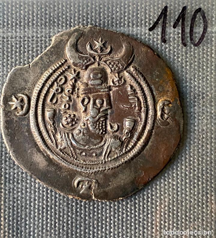 IMPERIO SASANIDA , DRACMA , SASANIAN KINGS , KHUSRO II , DRACHM, AÑOS 591-628 (Numismática - Extranjeras - Asia)