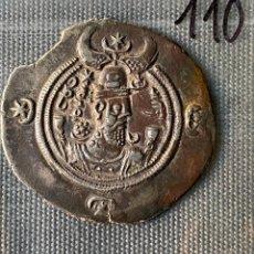 Monedas antiguas de Asia: IMPERIO SASANIDA , DRACMA , SASANIAN KINGS , KHUSRO II , DRACHM, AÑOS 591-628. Lote 289394683