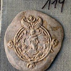 Monedas antiguas de Asia: IMPERIO SASANIDA , DRACMA , SASANIAN KINGS , KHUSRO I , DRACHM,. Lote 289395388
