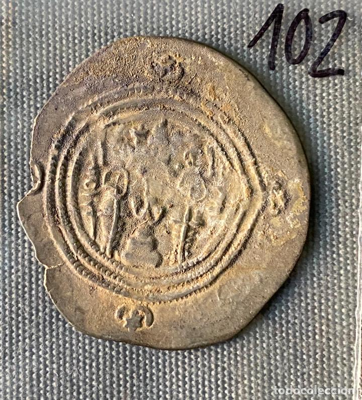 Monedas antiguas de Asia: IMPERIO SASANIDA , DRACMA , SASANIAN KINGS , KHUSRO II , DRACHM, - Foto 2 - 289396863