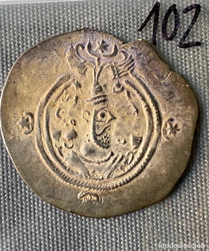 IMPERIO SASANIDA , DRACMA , SASANIAN KINGS , KHUSRO II , DRACHM, (Numismática - Extranjeras - Asia)