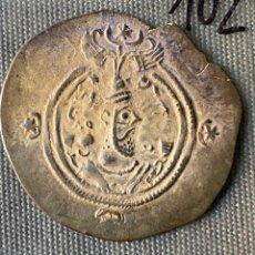 Monedas antiguas de Asia: IMPERIO SASANIDA , DRACMA , SASANIAN KINGS , KHUSRO II , DRACHM,. Lote 289396863