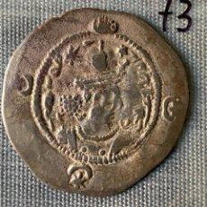 Monedas antiguas de Asia: IMPERIO SASANIDA , DRACMA , SASANIAN KINGS , PLATA , DRACHM,. Lote 289403723