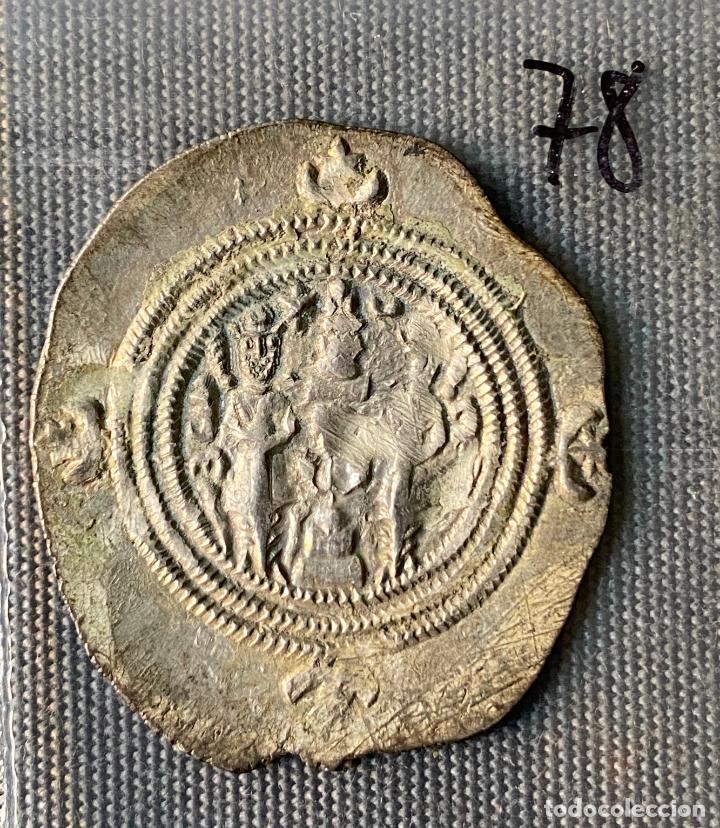 Monedas antiguas de Asia: IMPERIO SASANIDA , DRACMA , SASANIAN KINGS , plata , DRACHM, - Foto 2 - 289404053