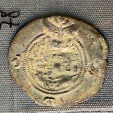 Monedas antiguas de Asia: IMPERIO SASANIDA , DRACMA , SASANIAN KINGS , PLATA , DRACHM,. Lote 289404053