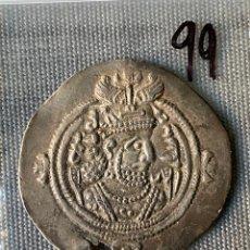 Monedas antiguas de Asia: IMPERIO SASANIDA , DRACMA , SASANIAN KINGS , PLATA , DRACHM,. Lote 289408698