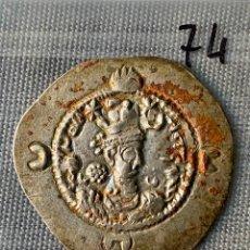 Monedas antiguas de Asia: IMPERIO SASANIDA , DRACMA , SASANIAN KINGS , PLATA , DRACHM,. Lote 289409478