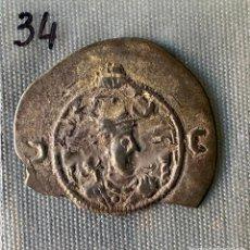 Monedas antiguas de Asia: IMPERIO SASANIDA , DRACMA , SASANIAN KINGS , PLATA , DRACHM,. Lote 289409718