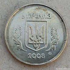 Monedas antiguas de Asia: UCRANIA 10 KOPEK 2008. Lote 290783658