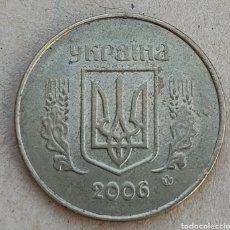 Monedas antiguas de Asia: UCRANIA 25 KOPEK 2006. Lote 290862818