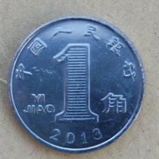 Monedas antiguas de Asia: CHINA 1 JIAO 2013. Lote 290985943