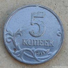 Monedas antiguas de Asia: RUSIA 5 KOPEK 2006. Lote 290987703