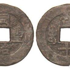 Monedas antiguas de Asia: PAIS: TAILANDIA VALOR: 20 BAHT AÑO: 1963 ESTADO: NO CIRCULADA/UNC METAL: PLATA PESO:. Lote 291417868