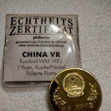Monedas antiguas de Asia: CHINA 1 YUAN PP FÚTBOL 1982 FLOR DE ESPEJO. Lote 291954278