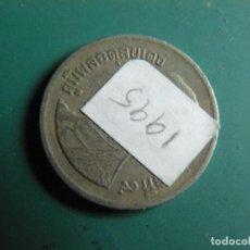 Monedas antiguas de Asia: MONEDA DE THAILANDIA 1 BAHT 1995. Lote 293202098
