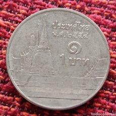 Monedas antiguas de Asia: TAILANDIA 1 BAHT. Lote 293432438