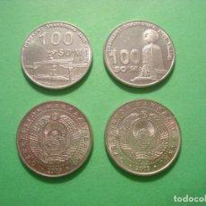 Monedas antiguas de Asia: 2 MONEDAS 100 SOM SUM UZBEKISTAN 2009 MODELOS DIFERENTES SIN CIRCULAR / UNC. Lote 294083613
