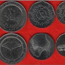 Monedas antiguas de Asia: SET SERIE YEMEN 1993-2009 (1,5,10 , 20 RIALS Y 20 RIALS DIFERENTES) SIN CIRCULAR UNC. Lote 294085023