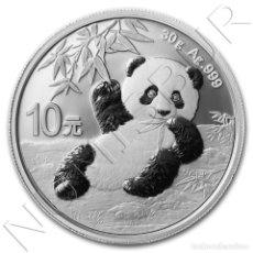 Monedas antiguas de Asia: CHINA 10 YUAN PLATA 2020 OSO PANDA. Lote 295023238