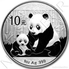 Monedas antiguas de Asia: CHINA 10 YUAN PLATA 2012 OSO PANDA - 1 ONZA PLATA PURA. Lote 295023963