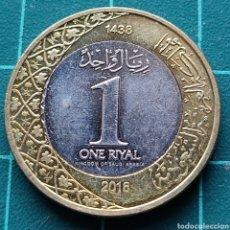 Monedas antiguas de Asia: ARABIA SAUDÍ 1 RIAL 2016 BIMETÁLICA. Lote 295348593
