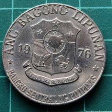 Monedas antiguas de Asia: FILIPINAS 1 PISO 1976. Lote 295352888
