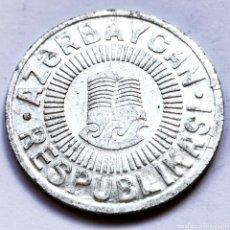 Monedas antiguas de Asia: ⚜️ 50 QEPIK 1993. AZERBAIYÁN. AF636. Lote 295346508