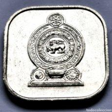 Monedas antiguas de Asia: ⚜️ 5 CENTS 1978. SRI LANKA. AF660. Lote 295341223