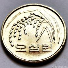 Monedas antiguas de Asia: ⚜️ 50 WON 2007. COREA DEL SUR. AF658. Lote 295341598