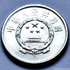 Monedas antiguas de Asia: ⚜️ SIN CIRCULAR. 2 FEN 1989. CHINA. AF765. Lote 295290948