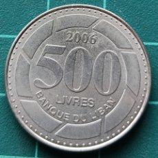 Monedas antiguas de Asia: LÍBANO 500 LIBRAS 2006. Lote 295513663