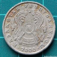 Monedas antiguas de Asia: KAZAJISTÁN 50 TENGE 2000. Lote 295514298