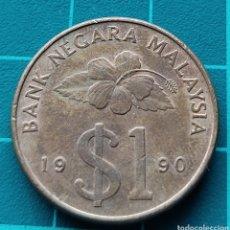 Monedas antiguas de Asia: MALASIA 1 RINGGIT 1990. Lote 295517558