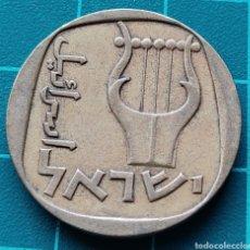 Monedas antiguas de Asia: ISRAEL 25 AGOROT. Lote 295520803