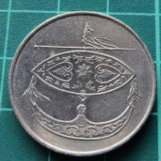 Monedas antiguas de Asia: MALASIA 50 SEN 2005. Lote 295521118