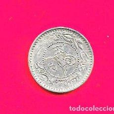 Monedas antiguas de Asia: TURQUIA 10 PARA 1327/3. Lote 295532583