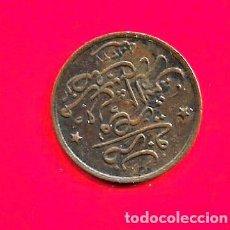 Monedas antiguas de Asia: EGIPTO 1/20 QIRSH 1327/6. Lote 295534788