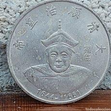 Monedas antiguas de Asia: EXCLUSIVA Y ANTIGUA MONEDA DE PLATA TIBETANA DE COLECCION CON EMPERADOR ( VER TODAS LAS FOTOS). Lote 295729658