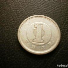 Monedas antiguas de Asia: JAPON ( AKIHITO ) 1 YEN AÑO 6 - 1994. Lote 295768638