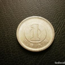 Monedas antiguas de Asia: JAPON ( AKIHITO ) 1 YEN AÑO 9 - 1997. Lote 295768693
