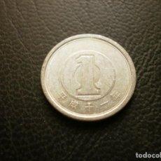 Monedas antiguas de Asia: JAPON ( AKIHITO ) 1 YEN AÑO 11 - 1999. Lote 295768728