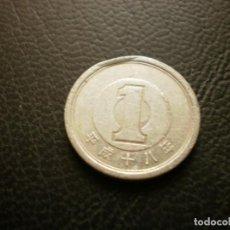 Monedas antiguas de Asia: JAPON ( AKIHITO ) 1 YEN AÑO 18 - 2006. Lote 295768758