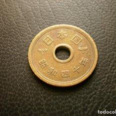 Monedas antiguas de Asia: JAPON ( HIROHITO ) 5 YEN AÑO 40 - 1965. Lote 295768818