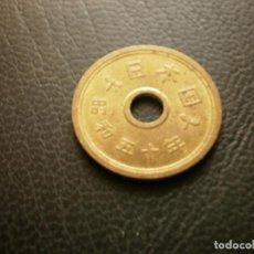 Monedas antiguas de Asia: JAPON ( HIROHITO ) 5 YEN AÑO 50 - 1975. Lote 295768913