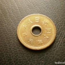 Monedas antiguas de Asia: JAPON ( AKIHITO ) 5 YEN AÑO 1 - 1989. Lote 295768988