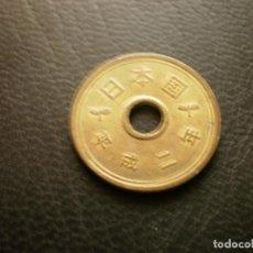 Monedas antiguas de Asia: JAPON ( AKIHITO ) 5 YEN AÑO 2 - 1990. Lote 295769033