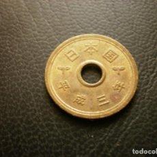 Monedas antiguas de Asia: JAPON ( AKIHITO ) 5 YEN AÑO 3 - 1991. Lote 295769073