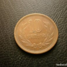 Monedas antiguas de Asia: JAPON ( HIROHITO ) 10 YEN AÑO 48 - 1973. Lote 295769143