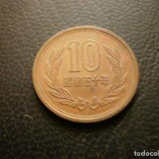 Monedas antiguas de Asia: JAPON ( HIROHITO ) 10 YEN AÑO 50 - 1975. Lote 295769183