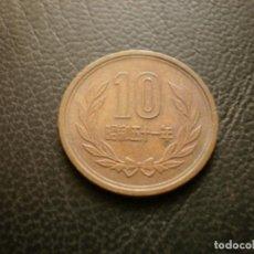 Monedas antiguas de Asia: JAPON ( HIROHITO ) 10 YEN AÑO 51 - 1976. Lote 295769243